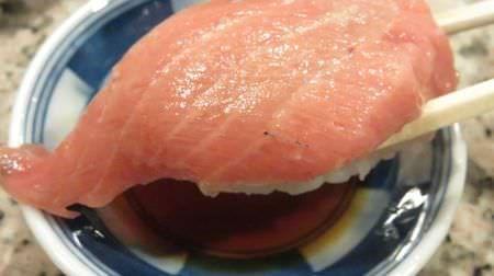寿司と蕎麦の二毛作高田馬場幸寿司なら2000円で特選寿司が食べられるぞ--昼は一杯390円の天ぷらそばを