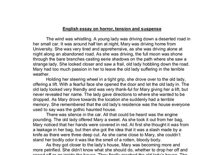 English debate essay