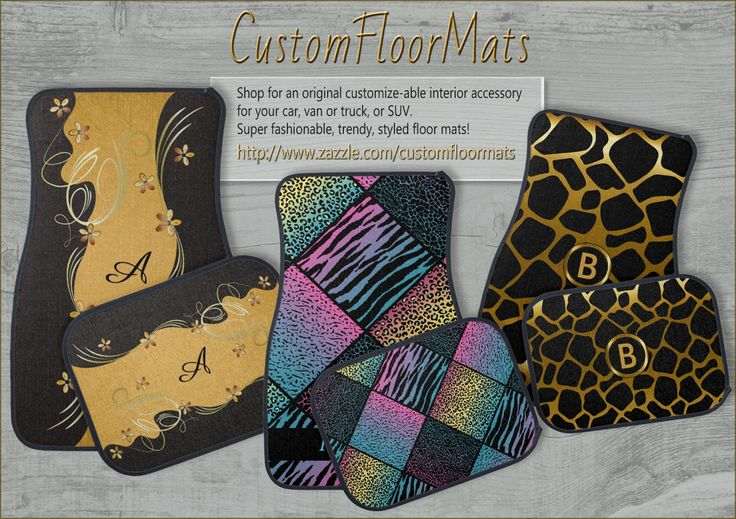 Awesome custom car floor mats, in trendy patterns and prints! Customize them with your monogram!