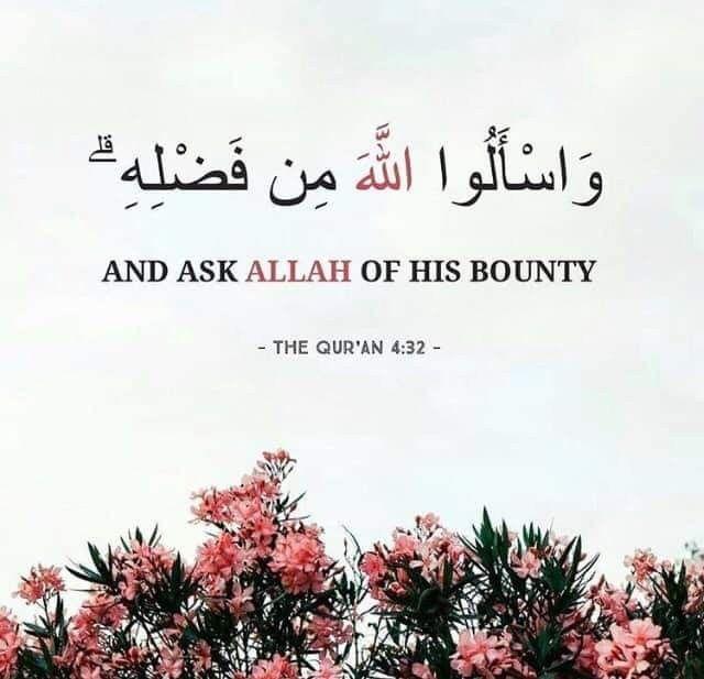 Illustrated Ayat Islamic Quotes Quran Islamic Quotes Quran Quotes