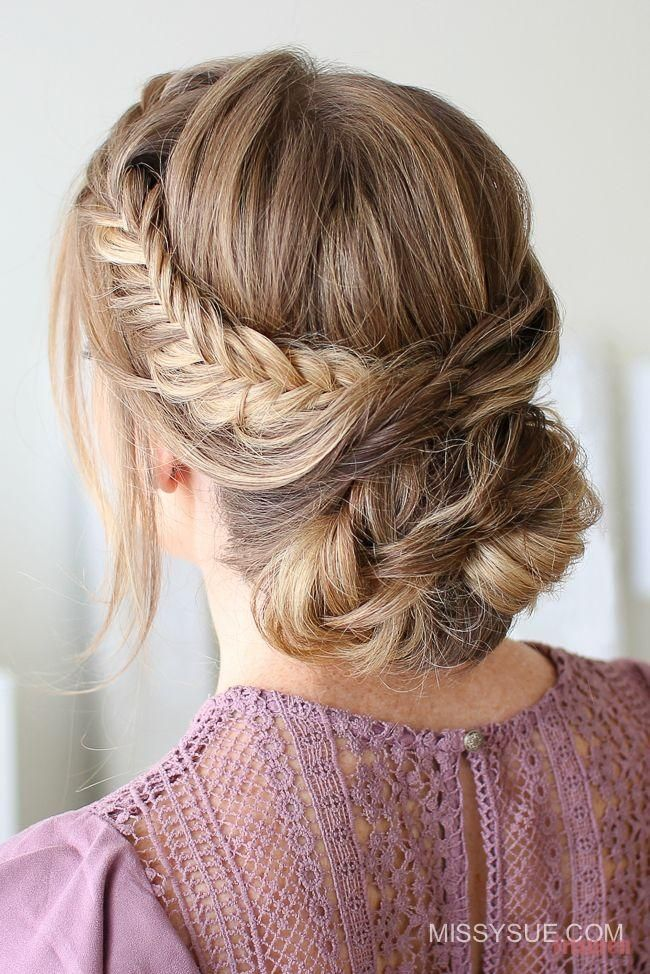 Draped Fishtail Updo Shorthair Hairstyles