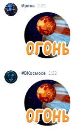 Общение стикерами с роботом космонавтом Спотти.   #споттиблог #spottyblog #спотти #вкосмосе  Tag: Спотти блог, Spotty blog, блог, Спотти, Spotti, собака, dog, бот, космобот, чат-бот, робот, космос, космическое пространство, диалог, общение, переписка, полет в космос, спросить Спотти, выйти на связь со Спотти, МКС