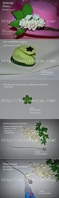 Маленькие розочки из фоамирана | Своими руками — интернет журнал