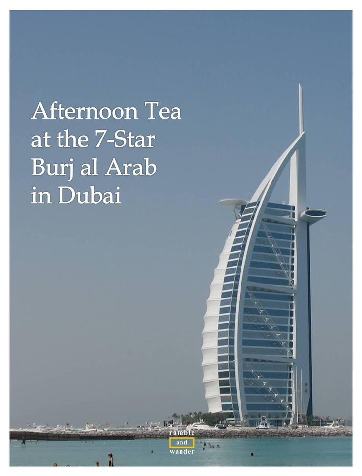 Uae an afternoon at the burj al arab uae buckets and for 6 star hotel dubai