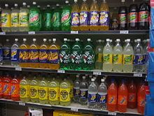 Fast-moving consumer goods - Wikipedia, the free encyclopedia