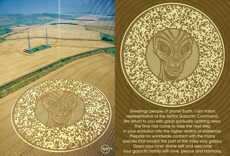 Crop circle vrillon ashtar galactic command by r71 on