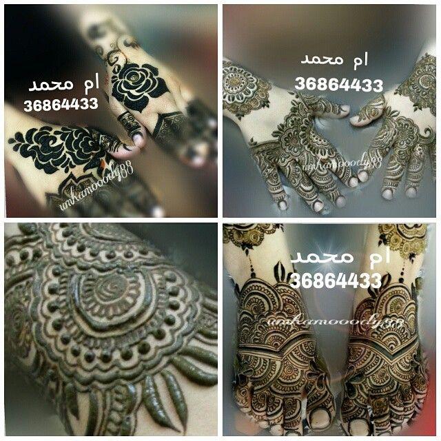 No Automatic Alt Text Available Henna