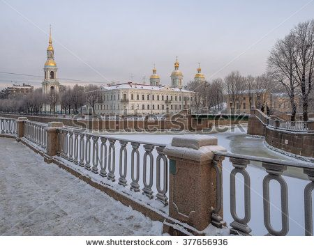 St. Petersburg winter morning. the domes of St. Nicholas Naval Cathedral view from the intersection of Griboyedov Canal and the Kryukov Canal, Krasnogvardejskiy Bridge - stock photo