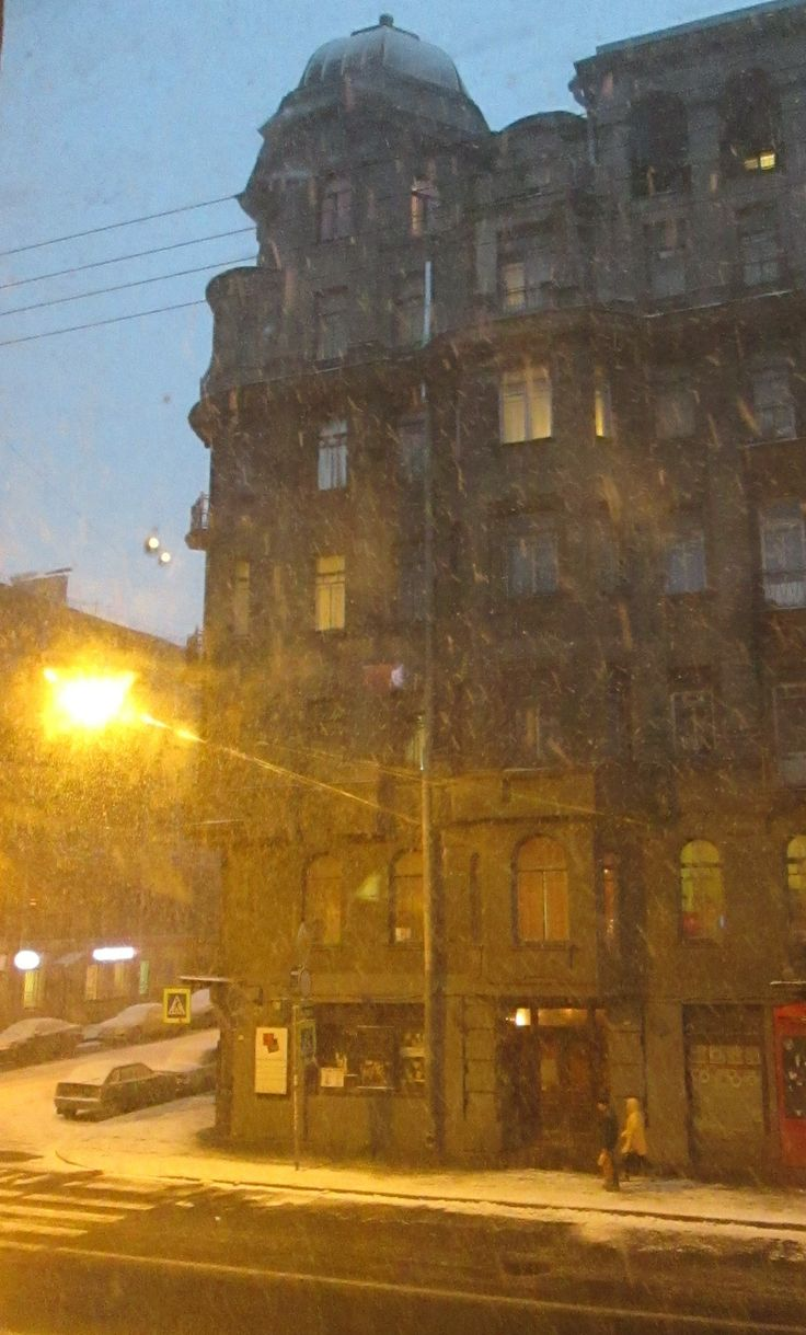 снегопад..