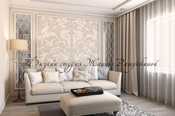 Дизайн трехкомнатной квартиры. Гостиная