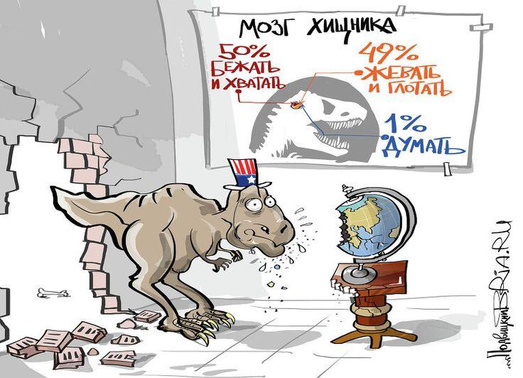 Карикатура. США