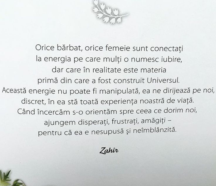 Orice barbat si femeie sunt conectati la energia pe care multi o numesc iubire.
