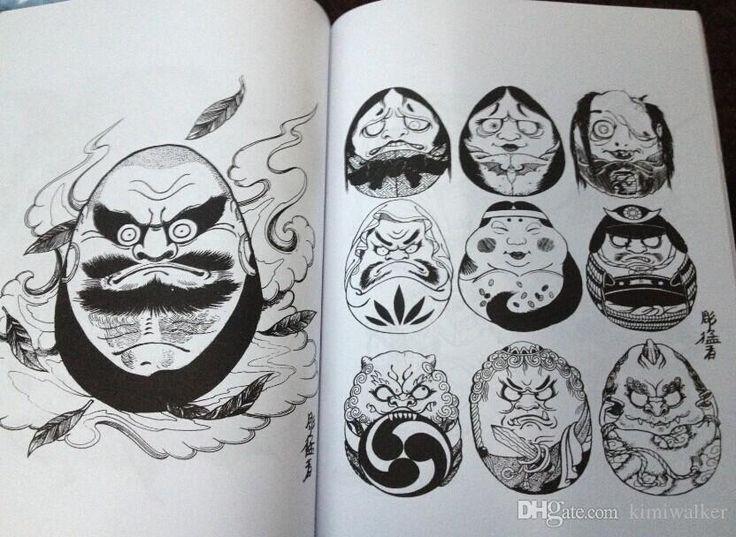 2016 100 japanese part2 tattoos books by horimouja jack mosher a4 vol 7 100 japanese design. Black Bedroom Furniture Sets. Home Design Ideas