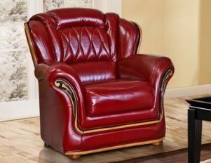 Кресло Бакарди в натуральной коже