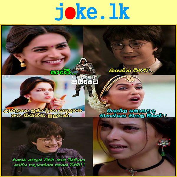 sinhala teacher student jokes that make you laugh student