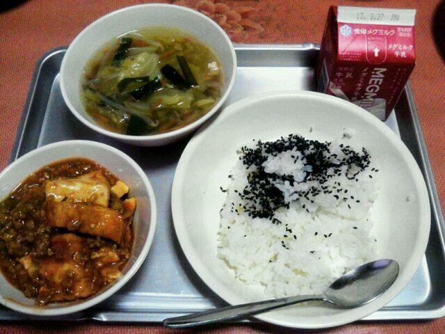 小学校の給食です。 今日の献立は  ・生揚げの四川煮 ・野菜スープ(中華風) ・ごま塩 ・ご飯 ・牛乳 - 28件のもぐもぐ - 今日の給食(2/15) by sakachinmama