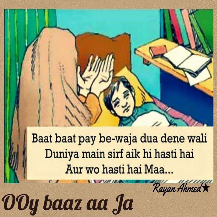 fathers day hindi shayari