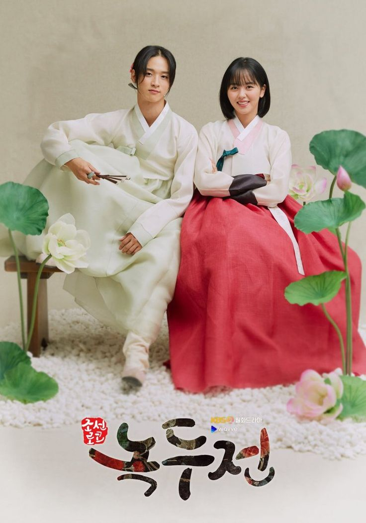 Koreanische Drama Serien