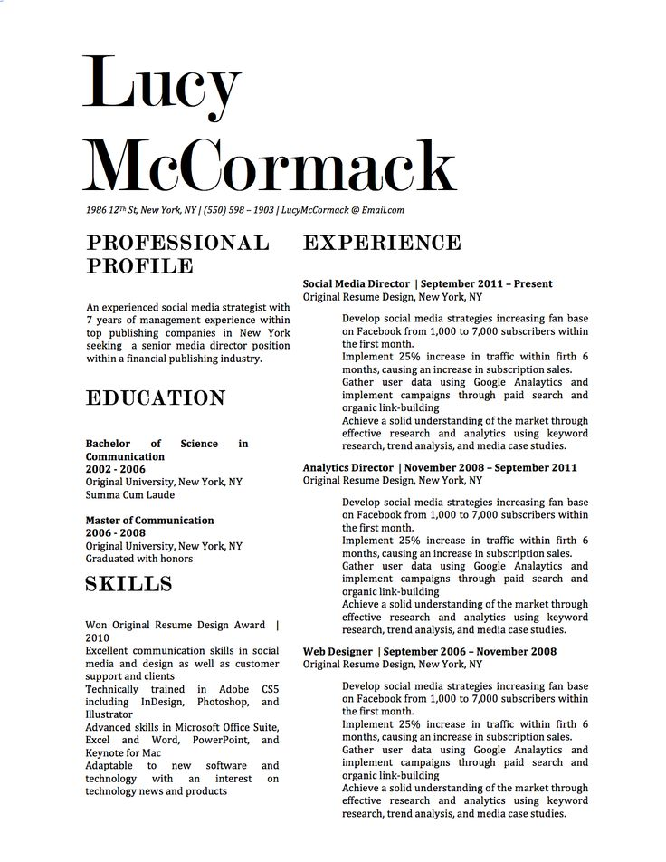 11 best Lucy McCormack Resume Template images on Pinterest - copy and paste resume templates