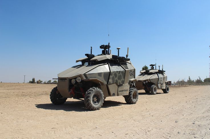 IDF Guardium UGV (Unmanned Ground Vehicle)