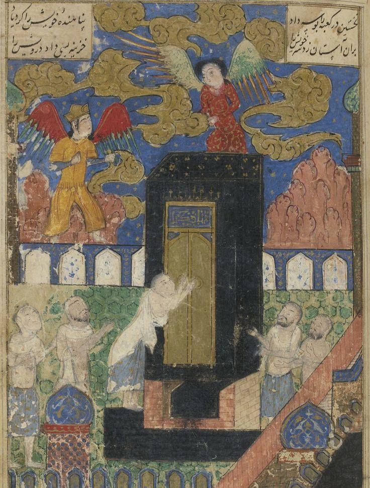 Kaaba-Kabe- Ḫamsa-Nizāmī-1450-1460