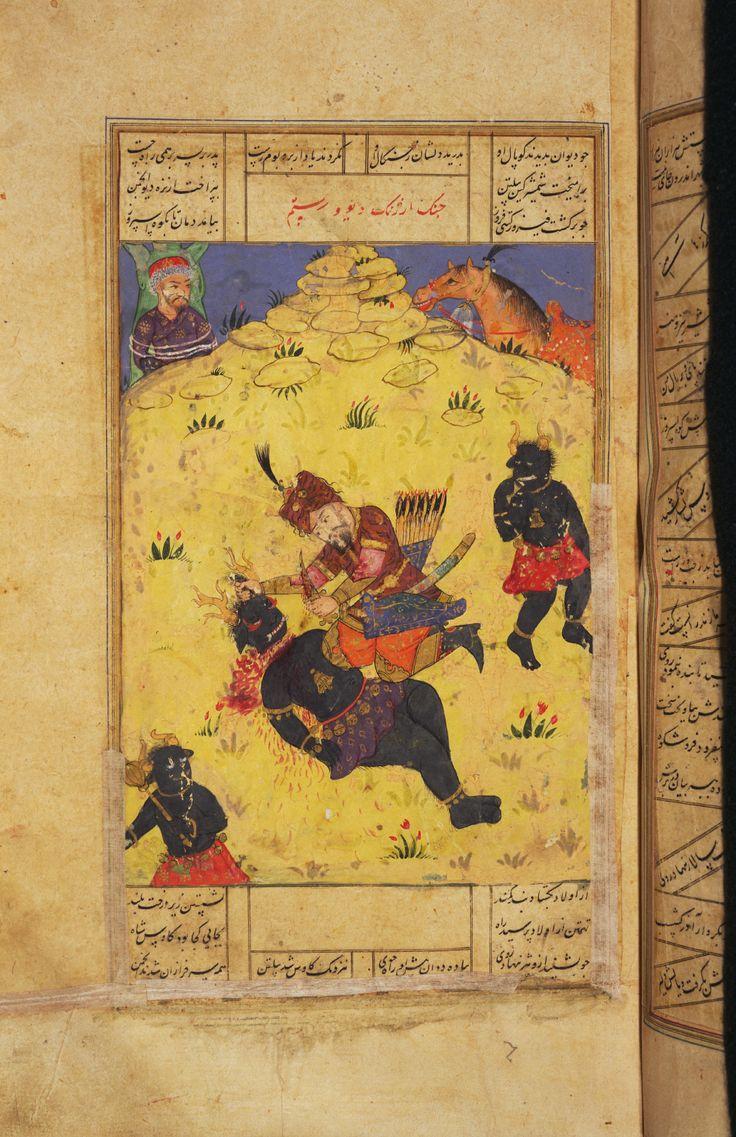 Rustam sixth feat: Kills Arzhang Shahnama, 1009/1600 Princeton Islamic MSS., no. 59G