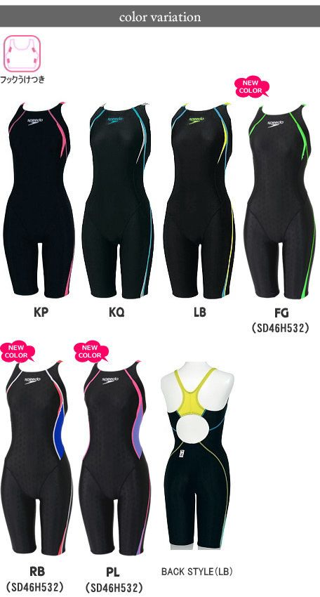 Swimsuits shop Mizugi by MIHORO | Rakuten Global Market: [2013 / spring and summer NEW color] woman swimming race swimsuit speedo (speed) SD40H53F Lady's[fs01gm]