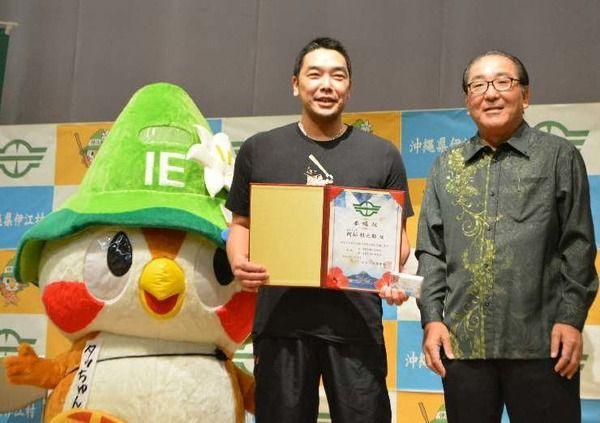 巨人・阿部慎之助選手が伊江村観光大使に就任…「第2の故郷、選んでもらい感謝」