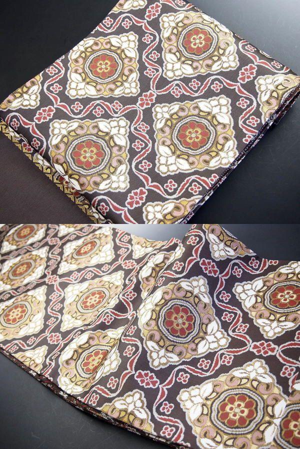 西陣織 老舗 高島織物 謹製 正倉院宝物裂 袋帯