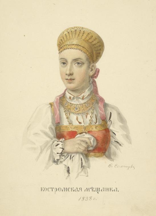 Kostromskaia meshchanka 1838 g. From New York Public Library Digital Collections.