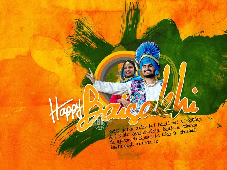 Happy Baisakhi Wishes Wallpaper for Facebook