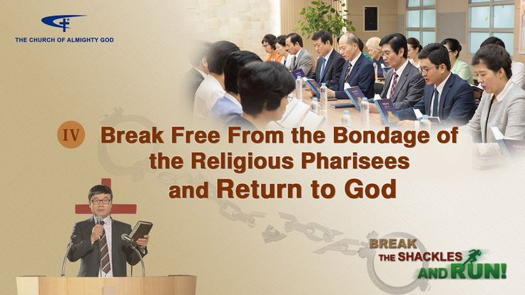 Gospel Movie clip (4) - Break Free From the Bondage of the Religious Pha...