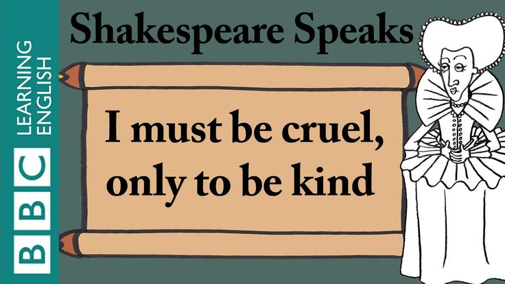 I must be cruel, only to be kind - Shakespeare Speaks