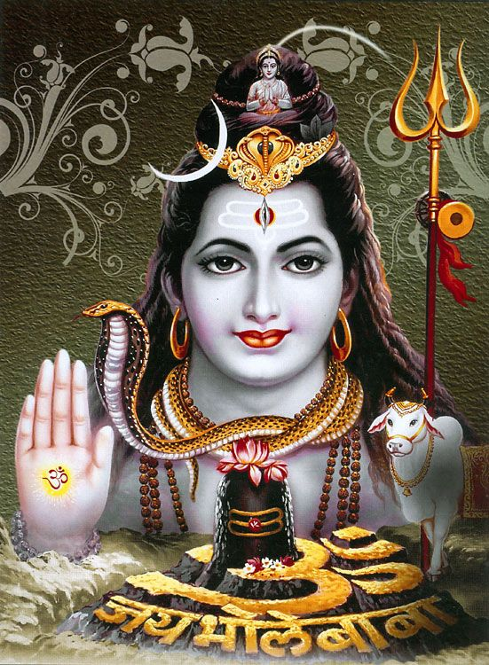 Lord Shiva (Reprint on Card Paper - Unframed)