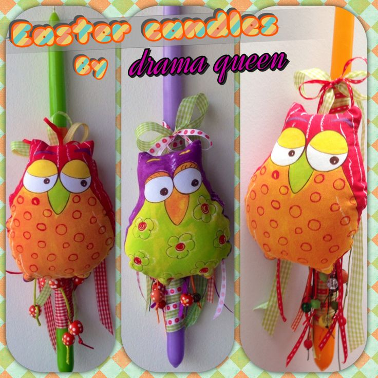 Easter Candles by Drama Queen Λαμπαδες για το Πάσχα!!!