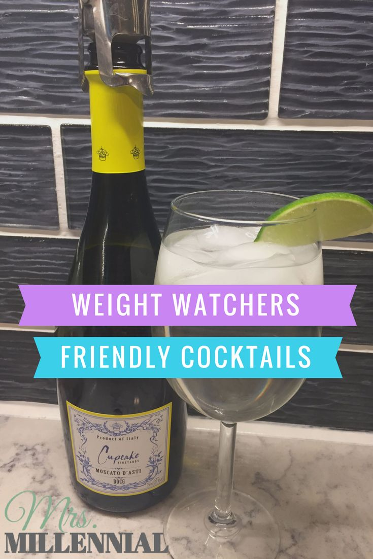 I've now lost 30 lbs on Weight Watchers Smart Points program! A big secret to my success has been finding alternative to points-heavy cocktail and wine, and this low-calorie wine spritzer fits the bill, plus it's just a refreshing summer cocktail!