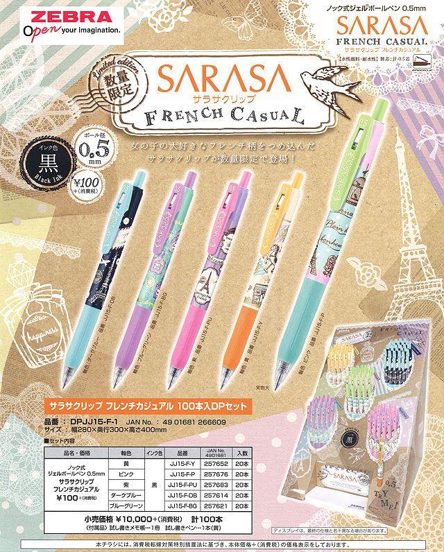ZEBRA sarasa FRENCH CASUAL JJ15 colored easy clip gel pens 0.5 mm 5 PIECE #ZEBRA