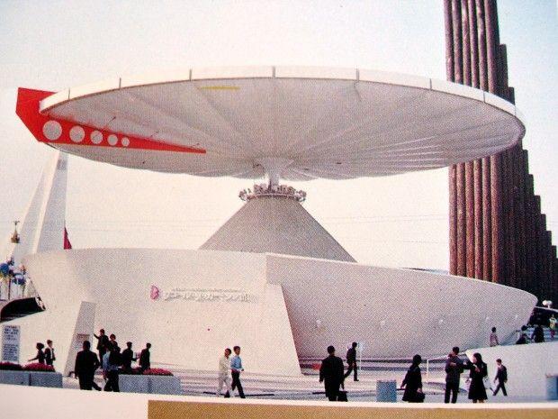 Retronaut - Expo 70 Osaka Japan