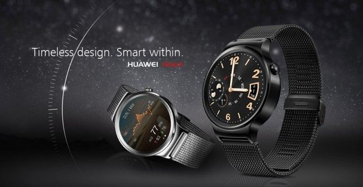 Huawei Ready To Launch its SmartWatch On 2nd September.