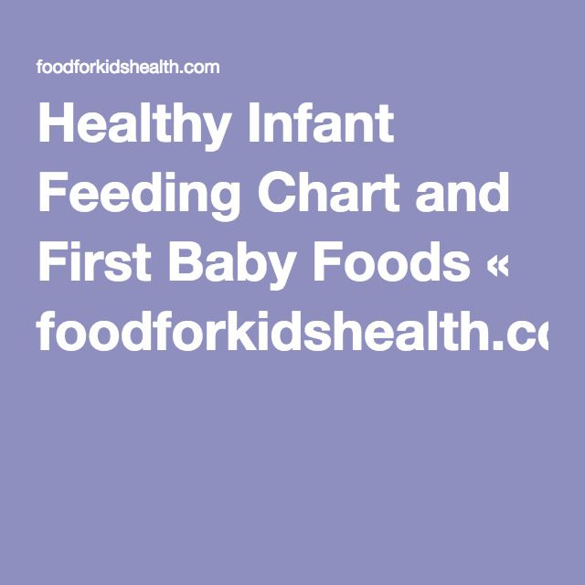 Healthy Infant Feeding Chart and First Baby Foods « foodforkidshealth.com