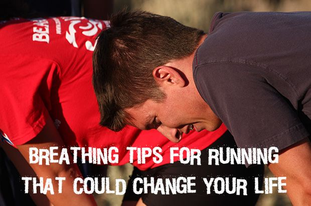 As runners we tend to focus on building our legs, strengthening our core, eating right and perfecting our running form. What we have most likely overlooked is the element most essential for any activity, our breathing.