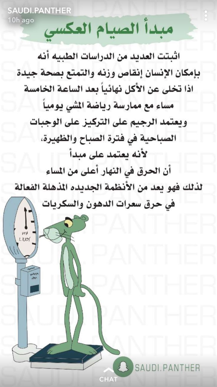 Pin By Entesar Al Naqeb On Exercise Health Advice Extreme Workouts Health Facts