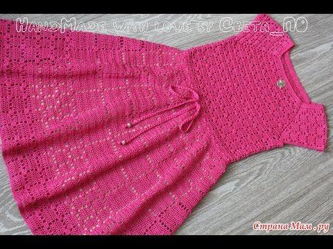 Crochet dress| How to crochet an easy shell stitch baby / girl's dress for beginners 52 - YouTube