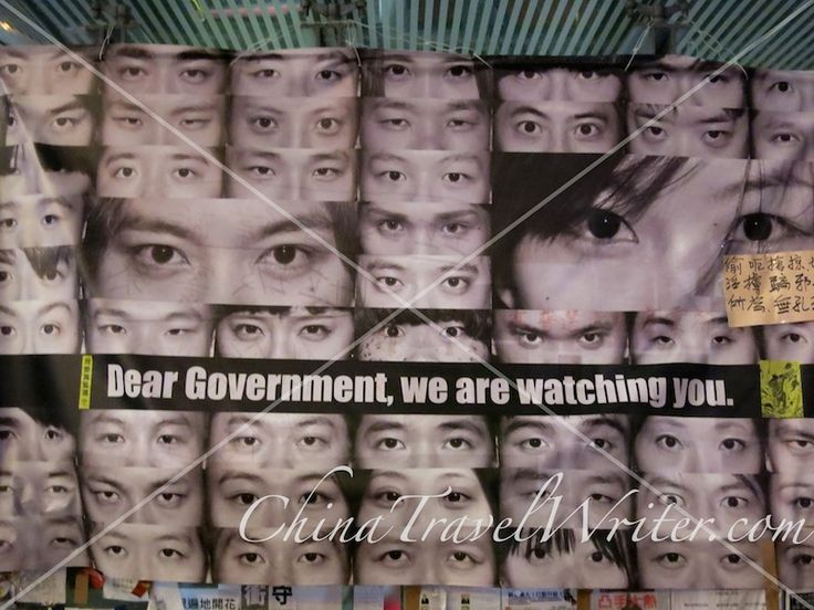 """Dear Government, we are watching you.""  A sign at #OccupyCentral occupation.  #HongKong #OccupyHK #OccupyHongKong"