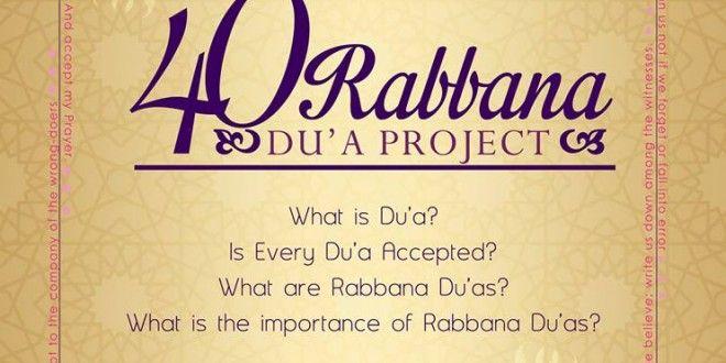 A series about the 40 Rabbana duas  http://www.theidealmuslimah.com/40-rabbana-duas-introductioin/ #duas #reflection #memorization