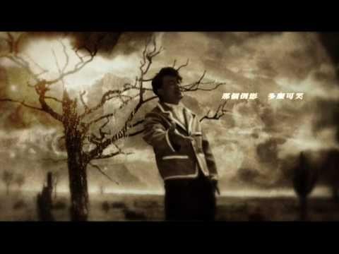 Eason Chan 陳奕迅 《陀飛輪》MV - YouTube
