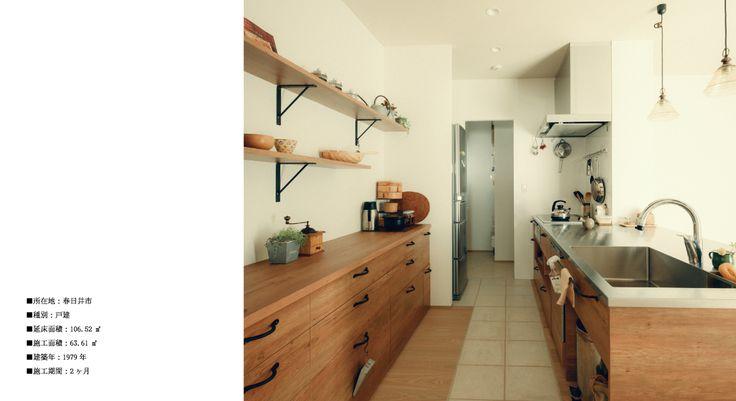 オーダーキッチン、食器棚、パントリー