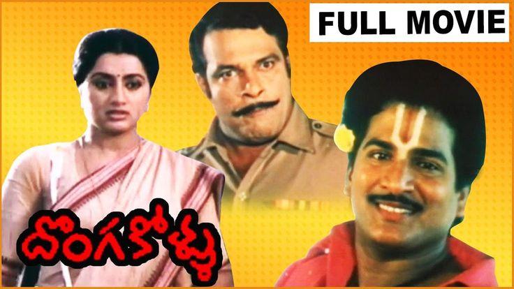 nice Donga Kollu (1988) Telugu Full Length Movie || Rajendra Prasad,   Sumalatha || Latest Telugu Movies