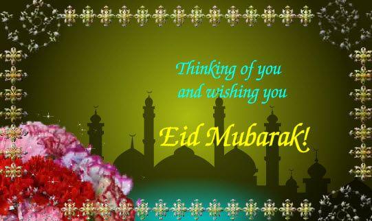 Eid Mubarak Message, Eid Mubarak SMS and Eid Mubarak Text, Eid Mubarak Quotes for husband, wife and lovers