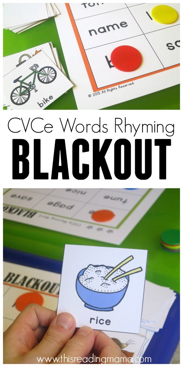 FREE CVC Words - Rhyming BLACKOUT | This Reading Mama
